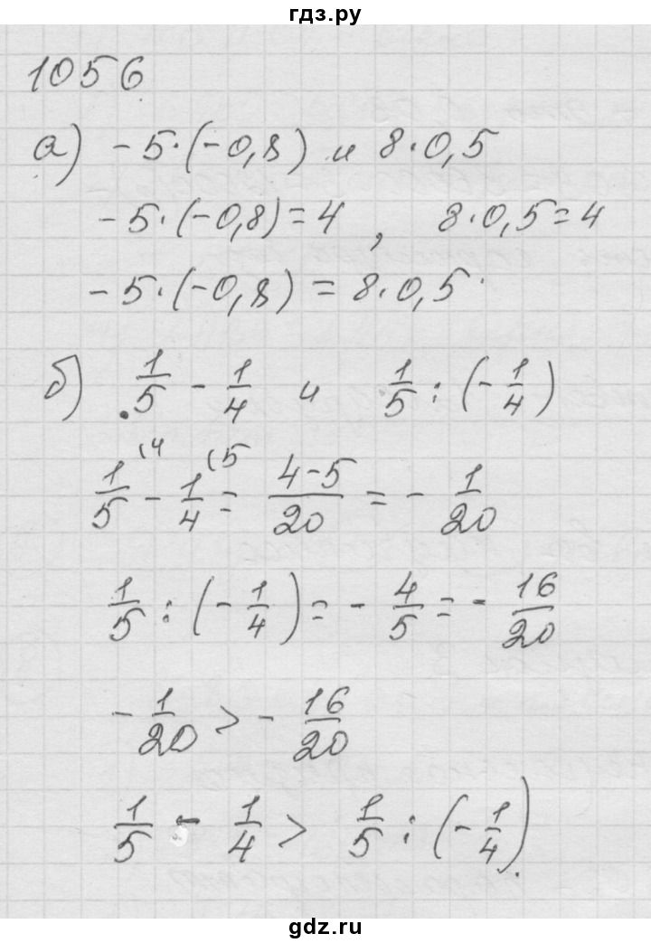 Гдз в рабочей тетради по алгебре 7 класс дорофеев
