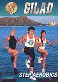 Gilad: Step Aerobics [DVD]