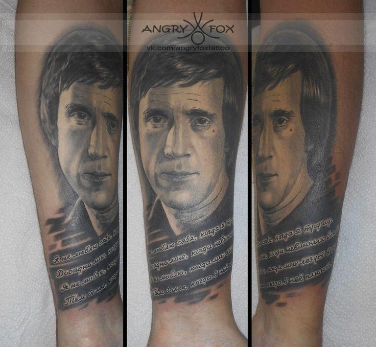 Тату работы Angry Fox. Владимир Высоцкий ч/б портрет / black&white portrait tattoo