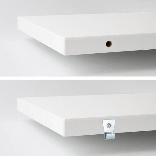 Hyllplan Pythagoras, vit - Möbler- Köp online på åhlens.se!