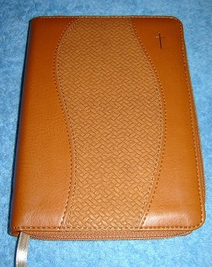 Ukrainian Brown Leather Bible with Cross / Zipper, Golden edges, Maps / Ukraina