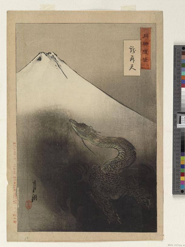 Mt. Fuji | Ogata Gekko | Japan | Woodblock print | 1892 | Meiji era | Freer and Sackler | S2003.8.1689