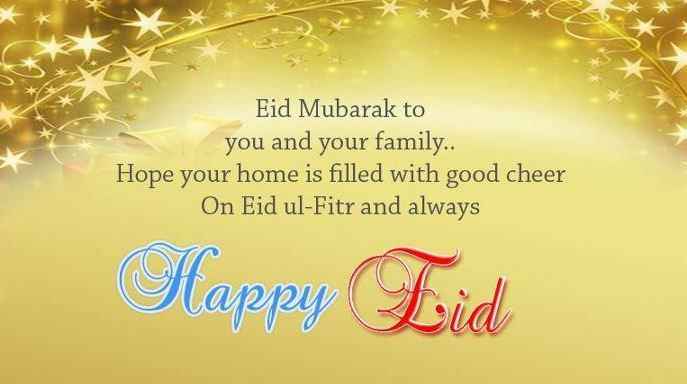 Happy Eid Mubarak Wishes Messages for Friends