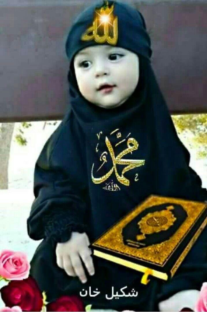 Pin By Aisyah On Noor Hijab Niqab Hijab Pics