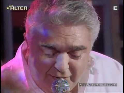 Πασχάλης Τερζής'' Μαννούλα μου'' ....HD - YouTube