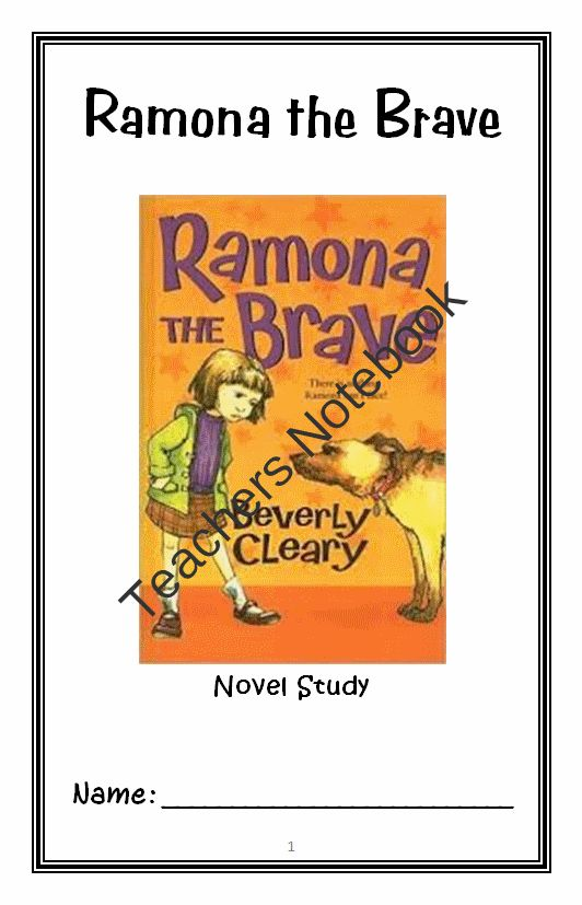 Beverly Cleary - Home