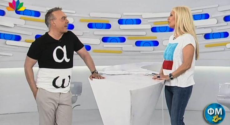Fotis wearing πλAy   #πλAy #play #playshirts #tshirt #tee #fotis #sergoulopoulos #alfa #omega #greek #alphabet #letters #fashion #gaudi #αλφα #ωμεγα