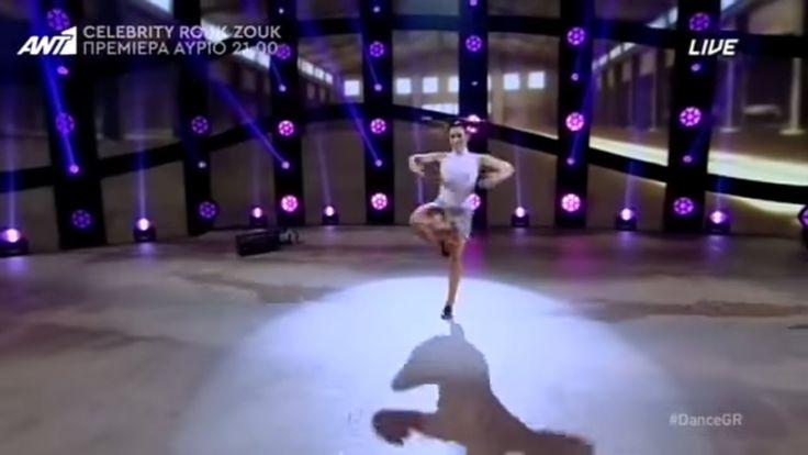 Μαριάννα Παπακωνσταντίνου - So You Think You Can Dance - Live 7 - 7/7/2017