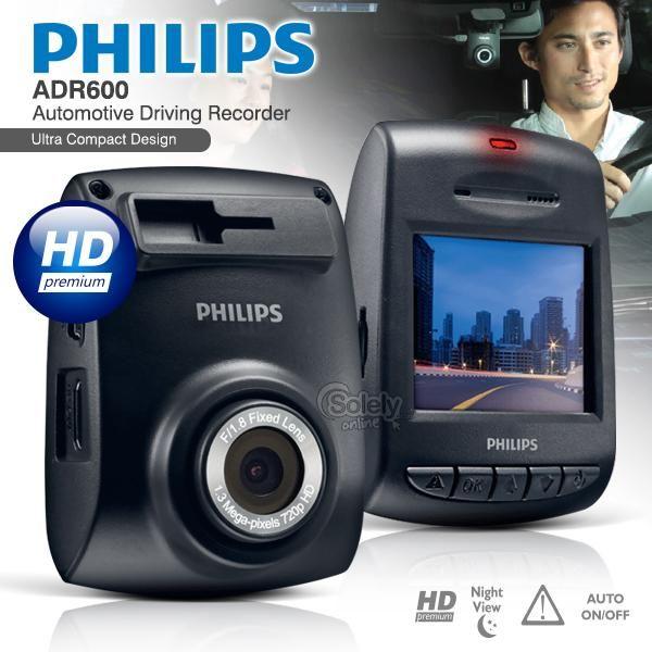 PHILIPS ADR600