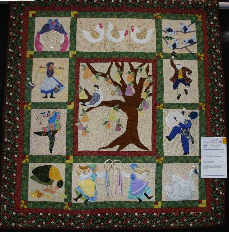 17 Best Images About Quilt 12 Days Of Christmas On