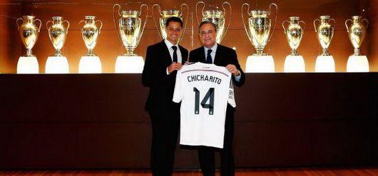 camiseta CHICHARITO,camisetas de CHICHARITO,camiseta CHICHARITO Real Madrid 2015,comprar camiseta CHICHARITO Real Madrid