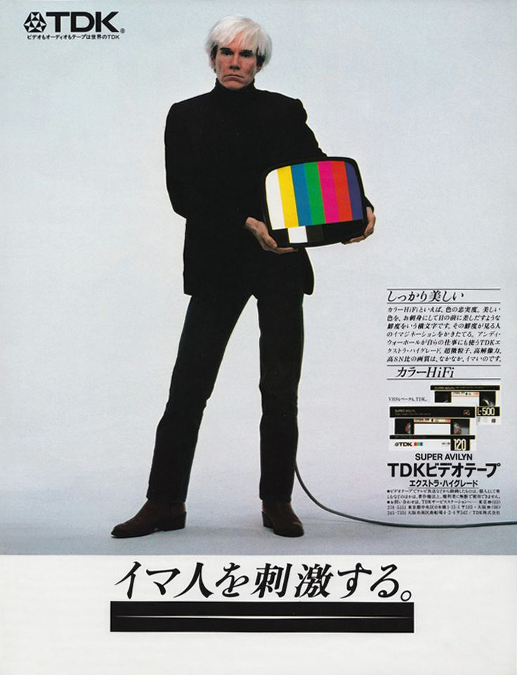 Andy Warhol in TDK ad, Japan