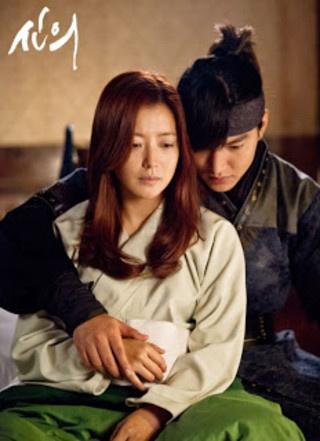 The Great Doctor, aka Faith (K-Drama), Lee Min Ho & Kim Hee Sun