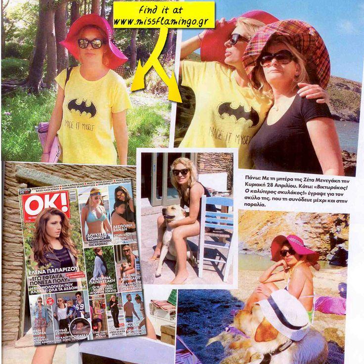 OK! Magazine http://www.missflamingo.gr/