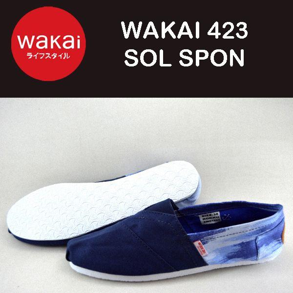 Sepatu WAKAI 423