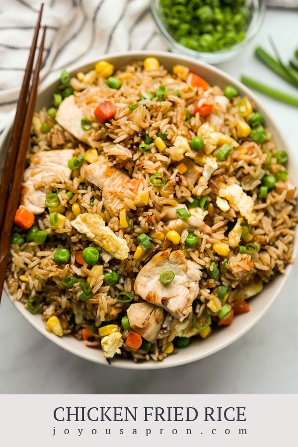 Easy Chicken Fried Rice The Best Fried Rice Recipe Joyous Apron Recipe Homemade Chicken Fried Rice Chicken Fried Rice Chicken Fried Rice Easy
