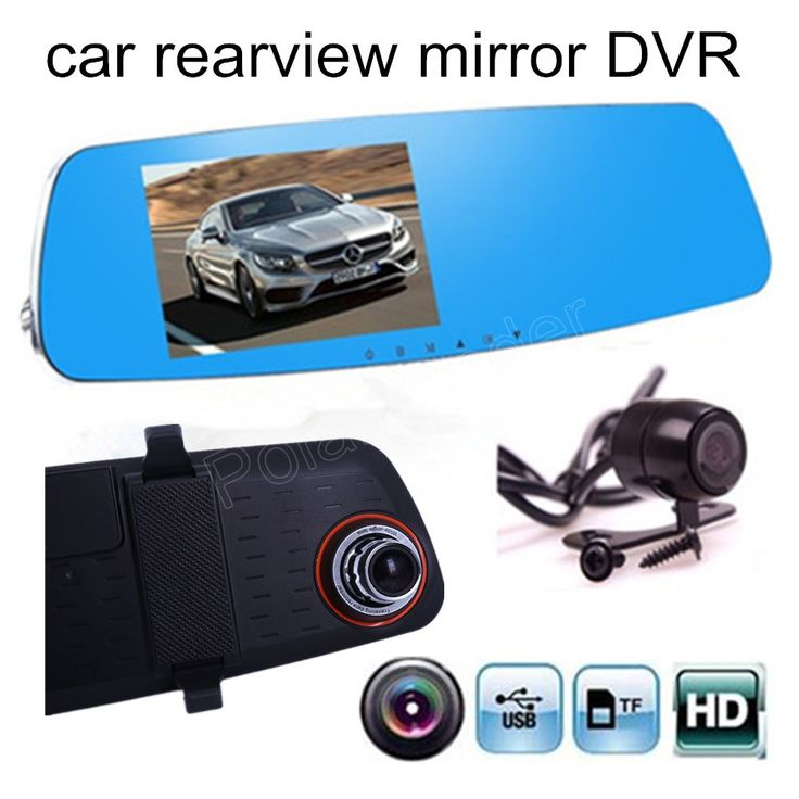 5 1080P Full HD Blue Tint Front Back Up Camera Recorder Mp5 Rearview Mirror