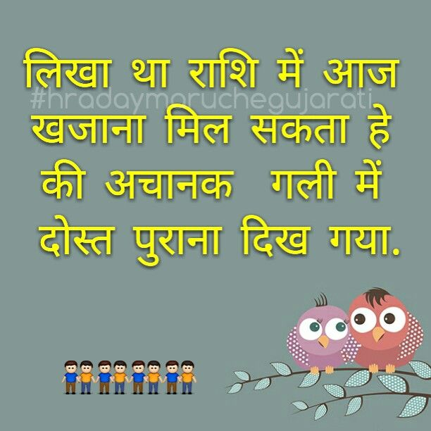 Quote Arbi In Hindi: 1661 Best 2 Line Hindi Shyari Images On Pinterest