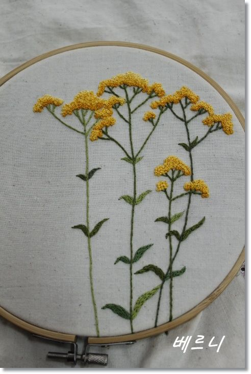 Tansy embroidery | Source unknown