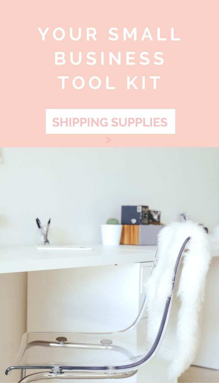 Small Business Toolkit- Shipping Supplies for Online Shops | packaging + wrapping ideas for Etsy shops + online boutiques