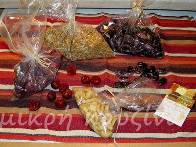 μικρή κουζίνα: Μαύρα φασόλια γίγαντες σαλάτα