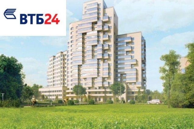 «ВТБ24» поддержал строения ЖК «Пляж» http://novohata.ru/vtb24-podderzhal-stroeniya-zhk-plyazh?utm_content=kuku.io&utm_medium=social&utm_source=www.pinterest.com&utm_campaign=kuku.io