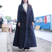 2017 Winter Vrouwen Jas Dunne Gewatteerde Chinese Stijl Jacquard Herfst Pocket Windjack(China)