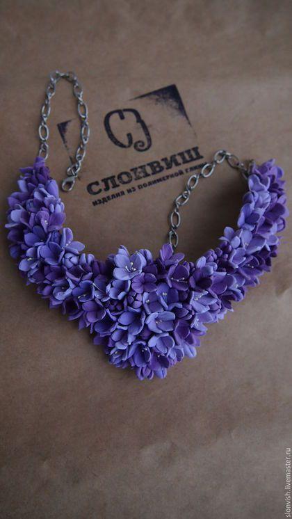 Polymer clay flower necklace / Колье, бусы ручной работы. Ярмарка Мастеров - ручная работа. Купить Колье с цветами сирени (уникальный дизайн). Handmade. Сиреневый