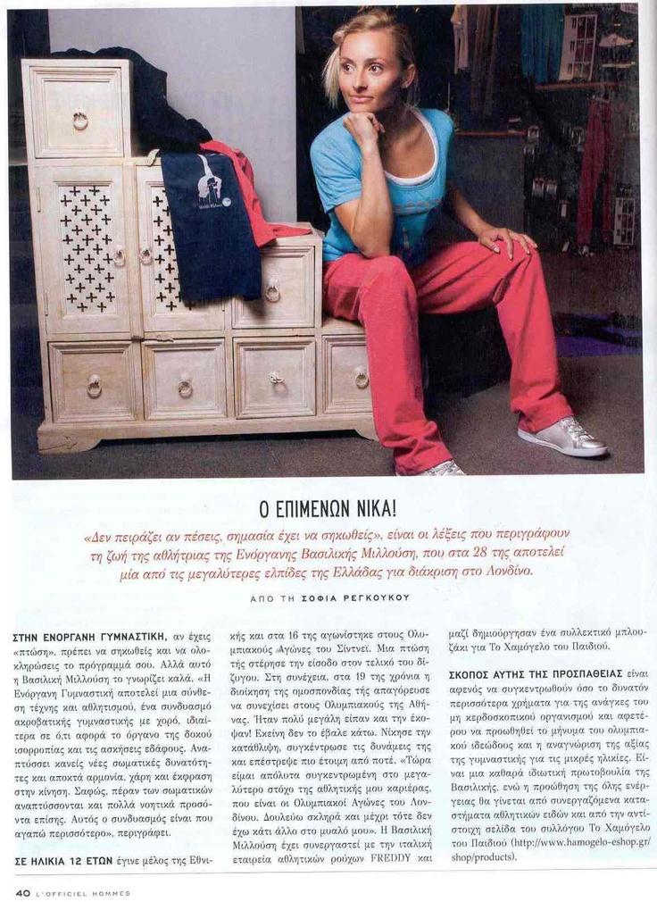 interview @ L Officiel Hellas Summer 2012