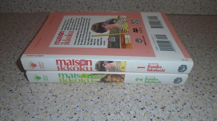 Maison Ikkoku vintage comic books Vol 1and 2 Takahashi FREE SHIPPING!