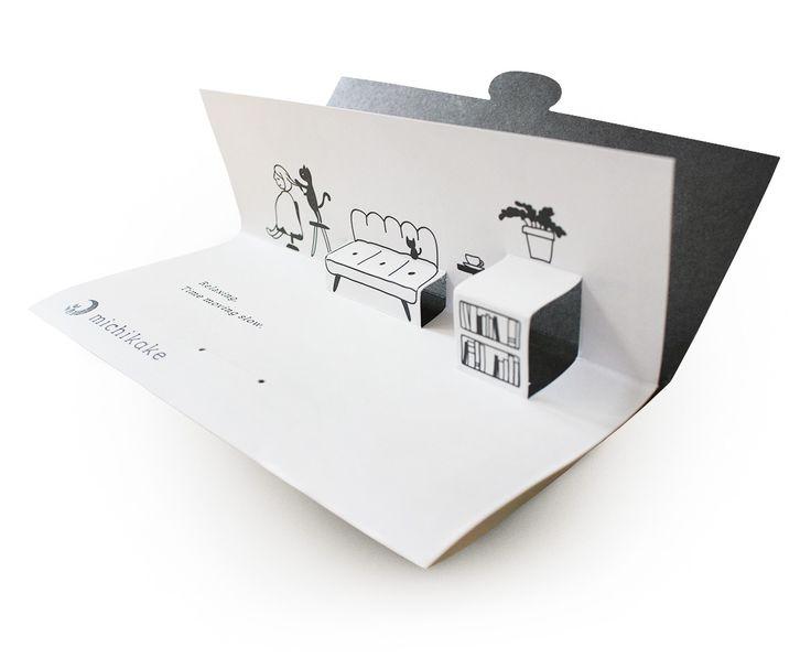 美容室のかわいいパンフレット・リーフレット - アルニコデザイン