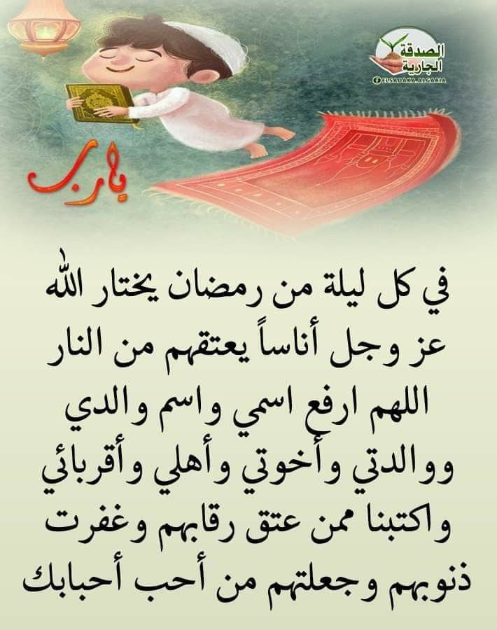 Pin By The Noble Quran On I Love Allah Quran Islam The Prophet Miracles Hadith Heaven Prophets Faith Prayer Dua حكم وعبر احاديث الله اسلام قرآن دعاء Islamic Pictures Pictures Lol