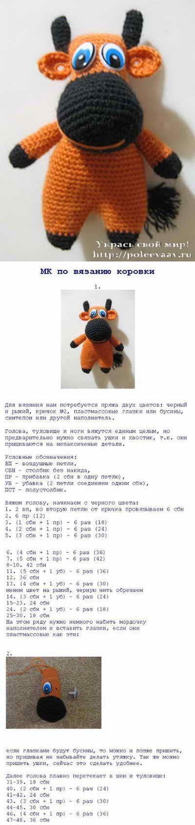poleevaav.ru