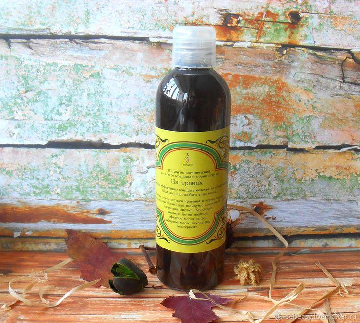 Купить Шампунь На травах для волос любого типа - шампунь, натуральный шампунь, Шампунь натуральный