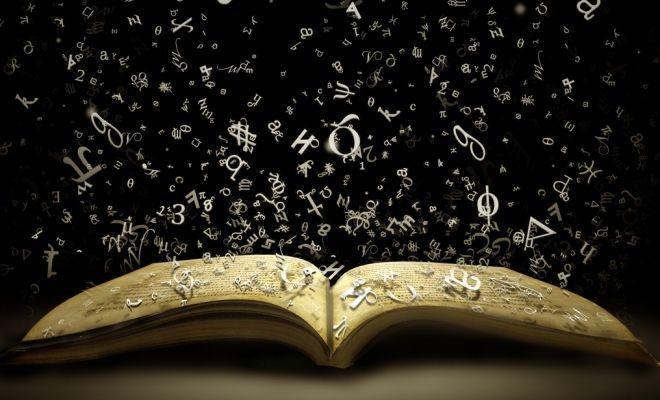 Το αιώνιο χαρτί, του Στέφανου Δάνδολου