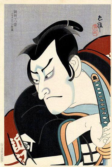 Sharp Pointed Makeup   by Ueno Tadamasa, 1941, woodblock print, Japan ---------- #japan #japanese