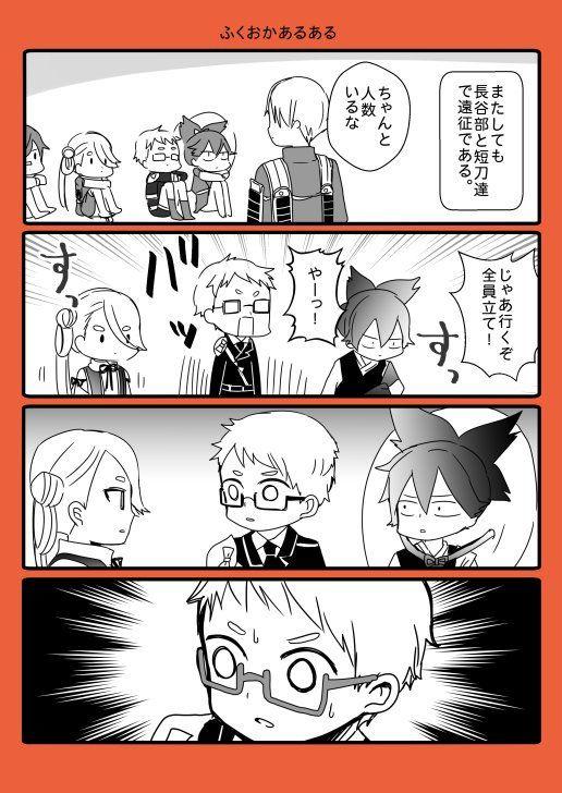 【博多藤四郎】ふくおかあるある4コマ漫画