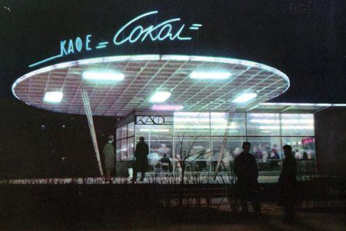 Sokol Cafe (1963)