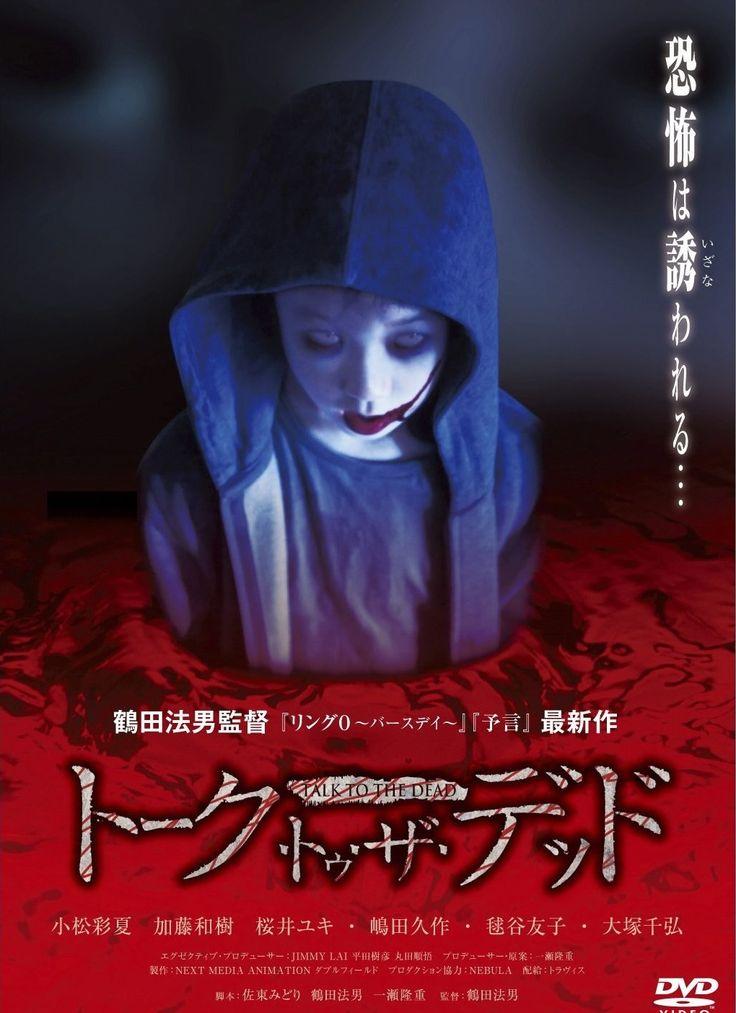 film drama taiwan mars subtitle indonesia running
