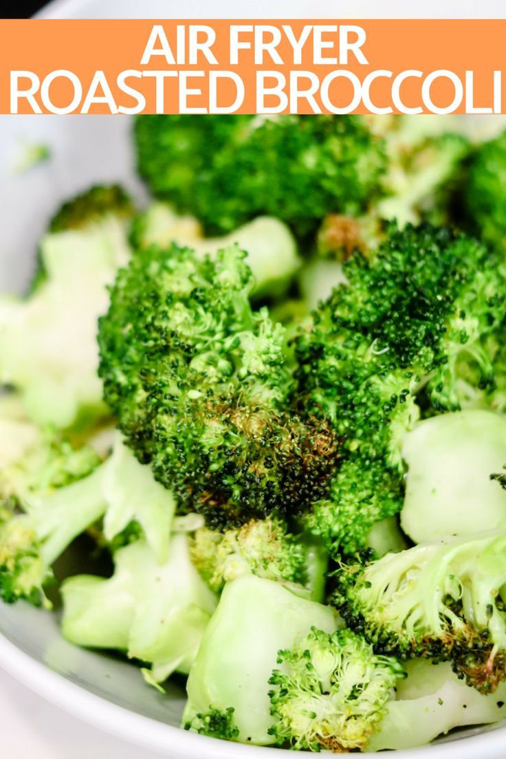 Air Fryer Roasted Broccoli is an incredibly easy, fast