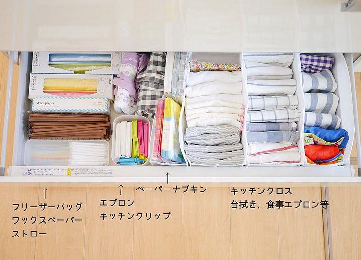 先日のシンク下の引き出しの更に下の引き出し部分の収納です。 * 右側のキッチンクロス類とペーパーナプキンを入れているケースは、#無印良品 の不織布仕切りケースを使用しています。 ゆる〜く仕切れる感じが気に入ってます☺︎ * #収納 #整理収納 #キッチン収納 #キッチン #無印 #暮らし #シンプルライフ #シンプルな暮らし