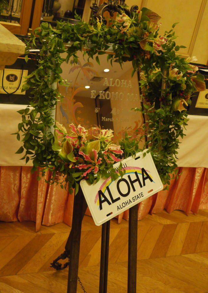 シェ松尾天王洲倶楽部様の装花 アンスリューム : 一会 ウエディングの花