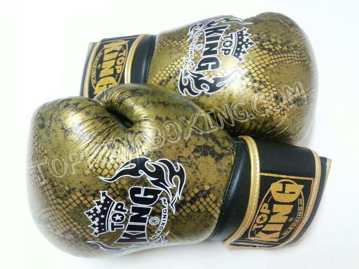 """Top King Gold Boxing Gloves """"Super Snake"""" available from http://www.topking.eu"""
