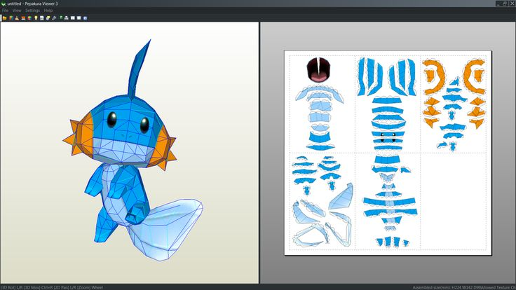 Mudkip Pokemon Jumping Papercraft Unfold By Antyyy