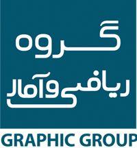 دپارتمان نرم افزارهاي مهندسي و تخصصی مجتمع فني تهران