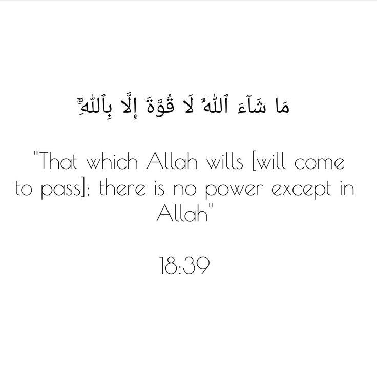 Al-Kahf 18:39