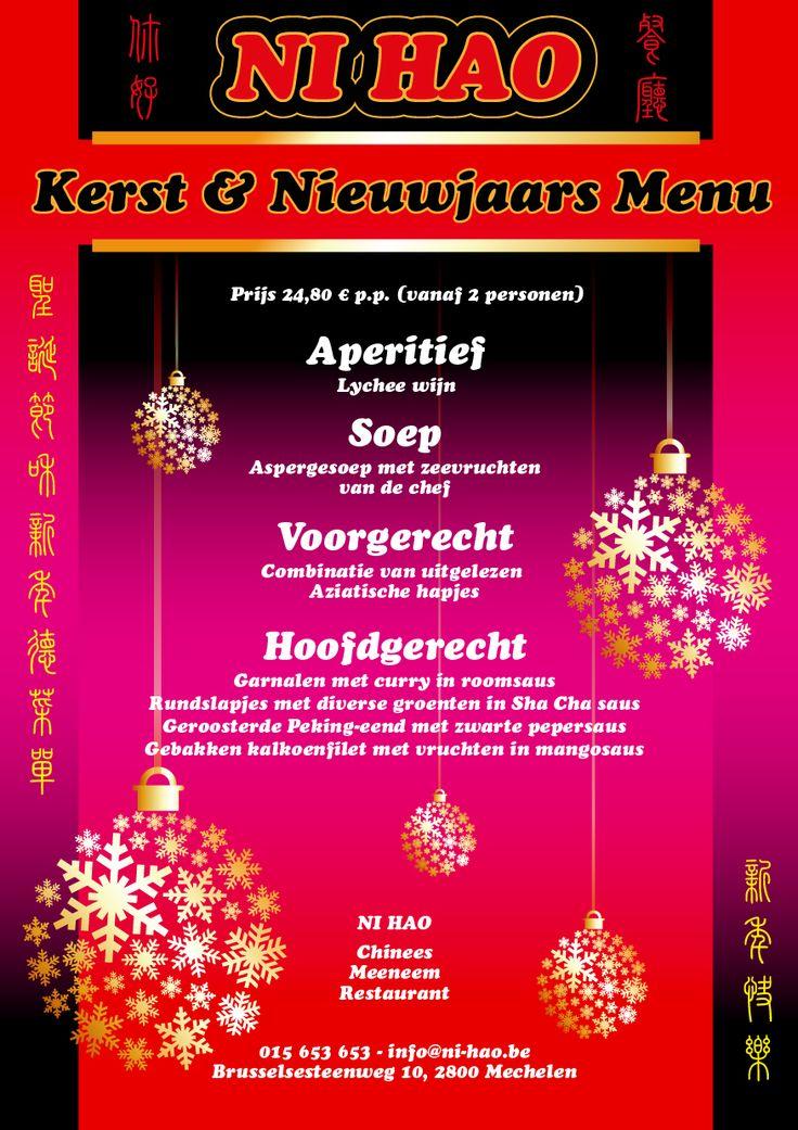 Chinese Restaurant 2014 Holiday Menu. Design © Lode Coen 2014.