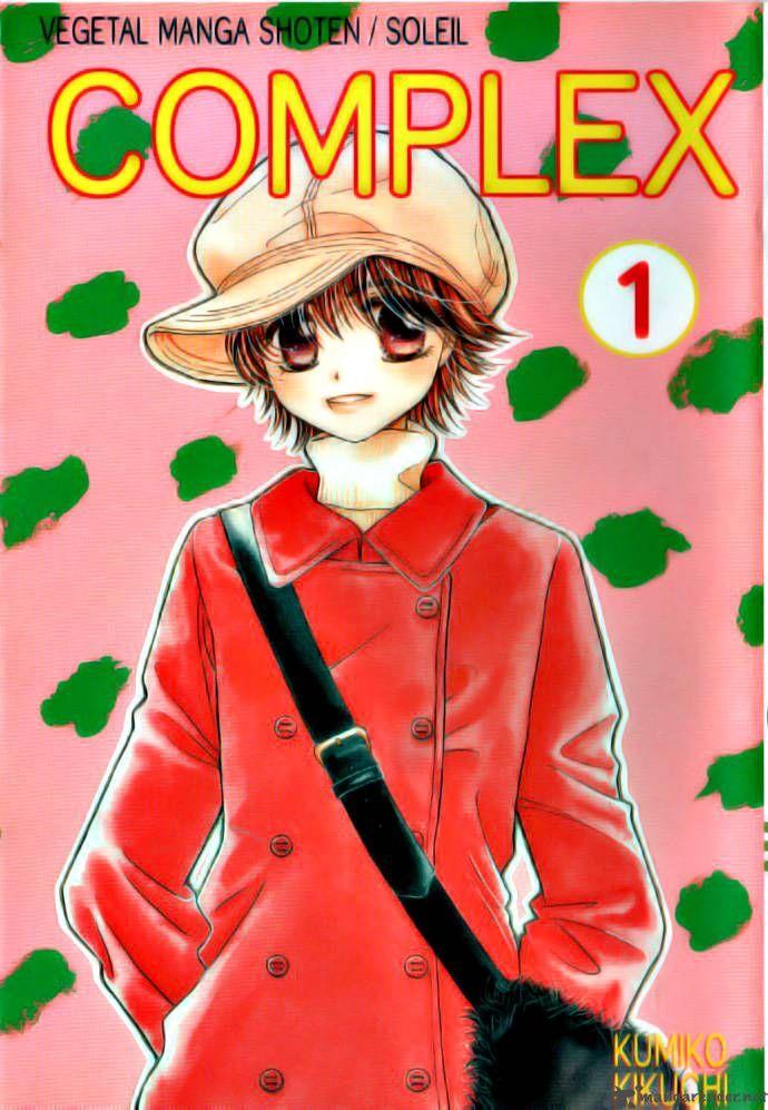 uwasa no midori kun manga  software