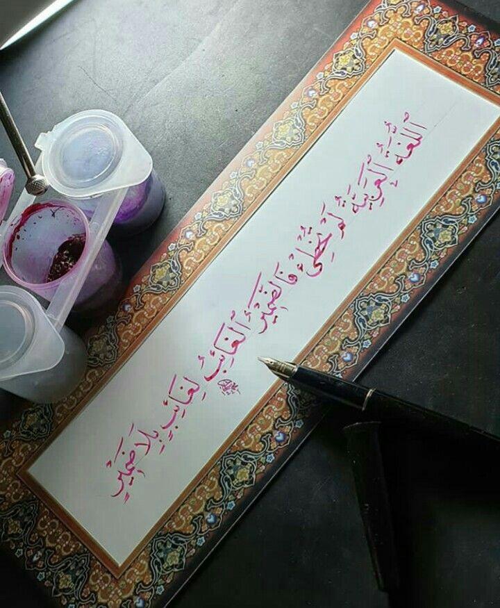 Pin By Amine Mastor On اقوال و حكم Beautiful Arabic Words Arabic Words Words