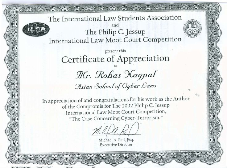 Certificate of appreciation from the philip c jessup 37 best images certificate of appreciation from the philip c jessup yelopaper Choice Image